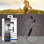 Sony-MH-750-Wireless-Sports-Earphones-500x554-1.jpg