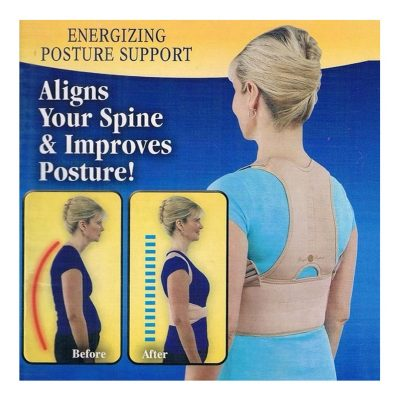 korigjues shpine royal back posture bli online shopstop al