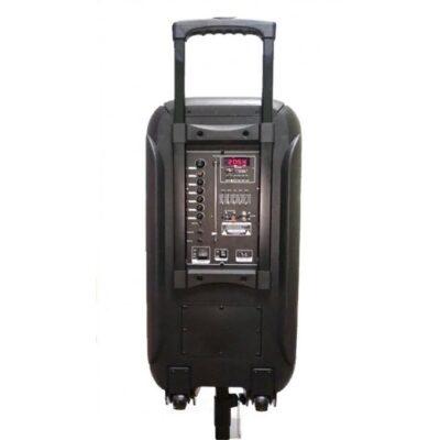 speaker system merende mr 1212 buy online shopstop al