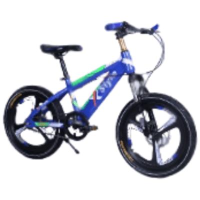 bicilet me madhesi 20 inch ne shitje online ne shopstop al